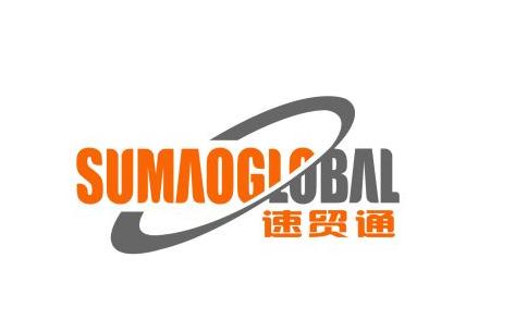 上海外贸推广-哪里有供应好用的速贸通