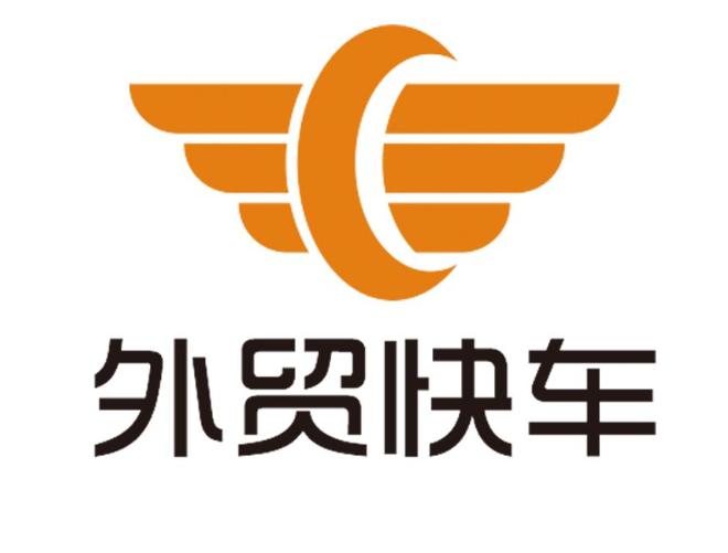 东莞奇迹科技有限公司专业提供外贸快车_黑龙江外贸推广