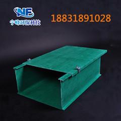 槽式玻璃鋼橋架型號@玻璃鋼電纜槽@河北寧峰環保科技