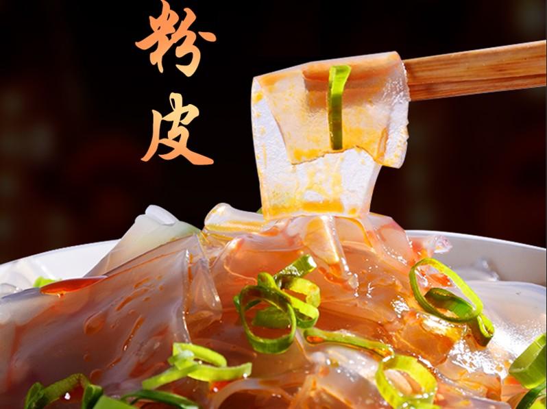 河南正宗玉薯坊纯红薯粉皮8袋*400g/火锅粉皮红薯宽粉
