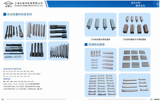 珩磨杆代理|优良镶油石珩磨杆厂家推荐
