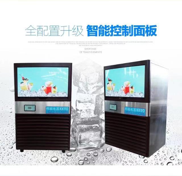 大家谈谈,水吧材料哪里有?【青州麦诺贸易】包你满意。