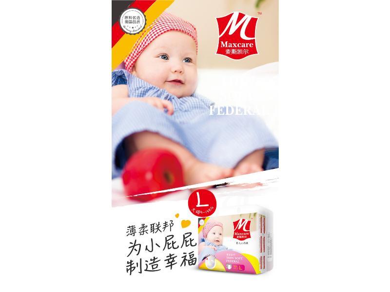 江西嬰兒小內褲口碑|泉州專業的拉拉褲,質量可靠