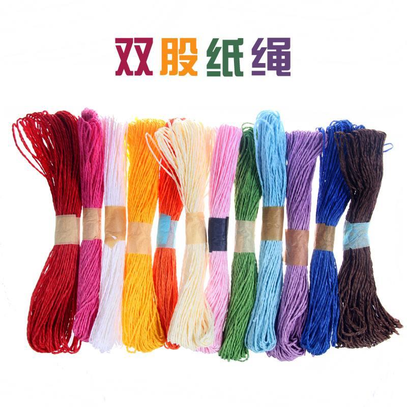 张家口彩色手挽纸绳厂家|值得信赖的纸袋手挽,恒立纸制品公司提供
