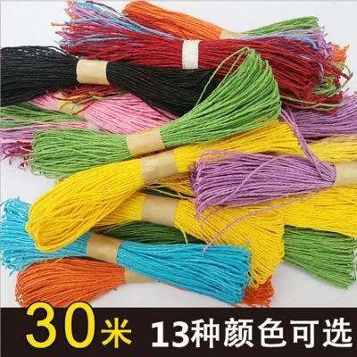 山东多股纸绳厂家-恒立纸制品公司供应报价合理的纸绳