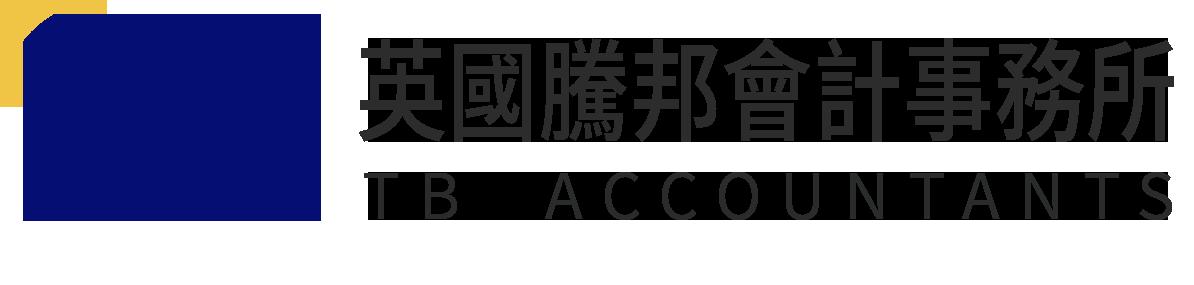 深圳英腾邦商务咨询有限公司