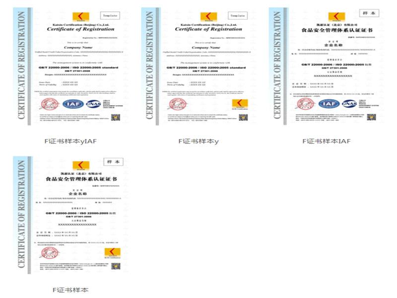 ISO认证价位 河南有口碑的ISO认证机构