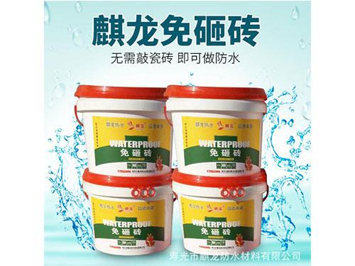 厨房专用JS防水涂料防水乳液,厨房专用JS防水涂料防水乳液价格,厨房专用JS防水涂料防水乳液哪家好