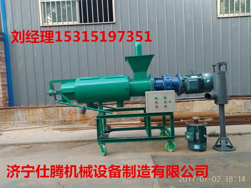 畜禽粪便处理设备 粪便固液分离机 脱水器械 C