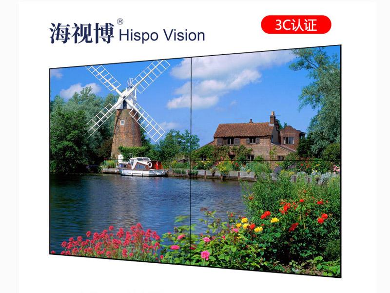 46寸商務LED液晶顯示屏拼接電視墻河南廠家直銷