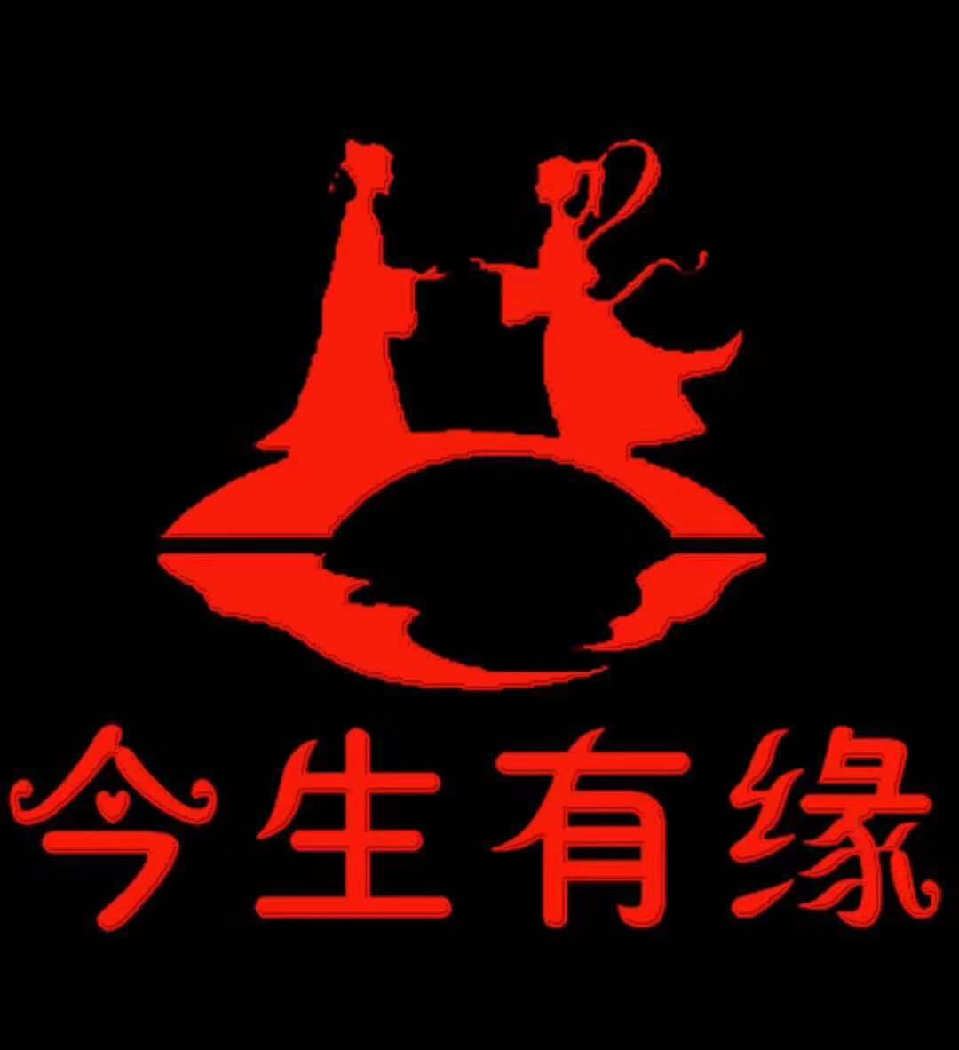徐州今生有缘婚姻服务有限公司