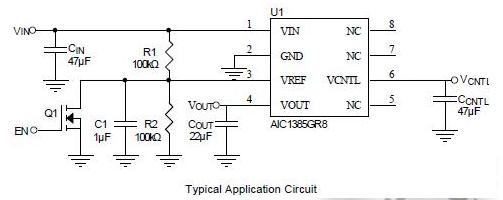 广东省AIC1385应用于戴尔台式电脑线性稳压器直销
