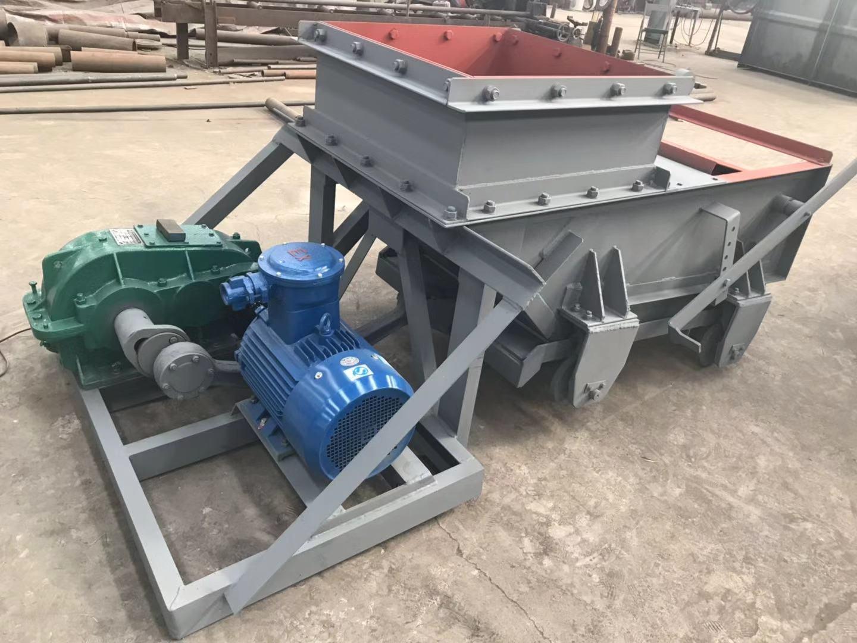 往复给煤机厂家-新乡天诚矿山设备往复式给煤机生产商