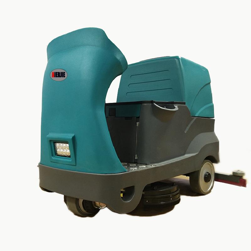 爱尔洁环卫设备供应洗地机