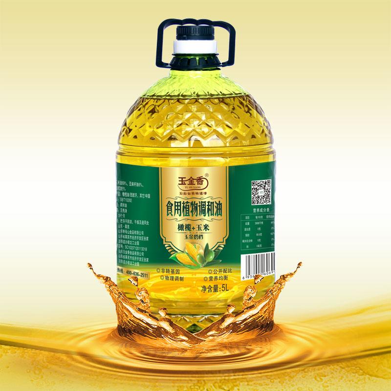 食用油|山東品質好的供應-食用油
