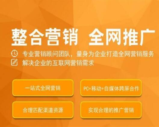 想找知名的网站优化公司就选三二零网络