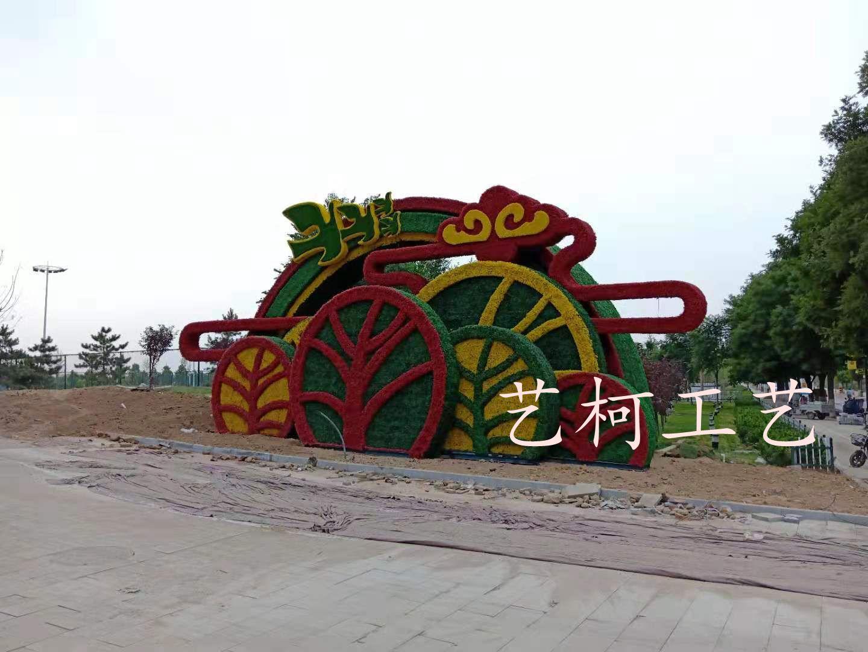 绿雕制作厂家-沭阳艺柯装饰工程_动物绿雕设计新颖