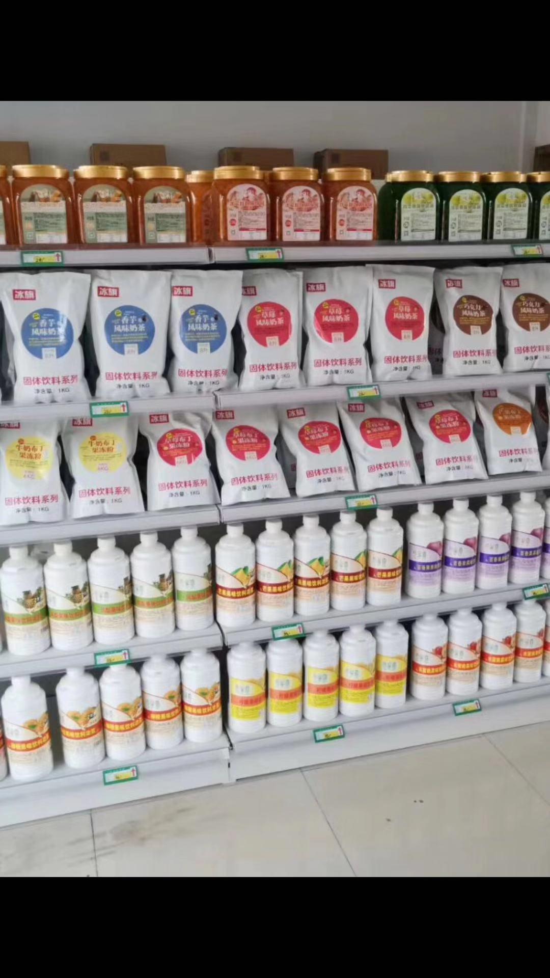 【水吧原料】就来【青州麦诺贸易】不光质量好,价格也很实惠哟