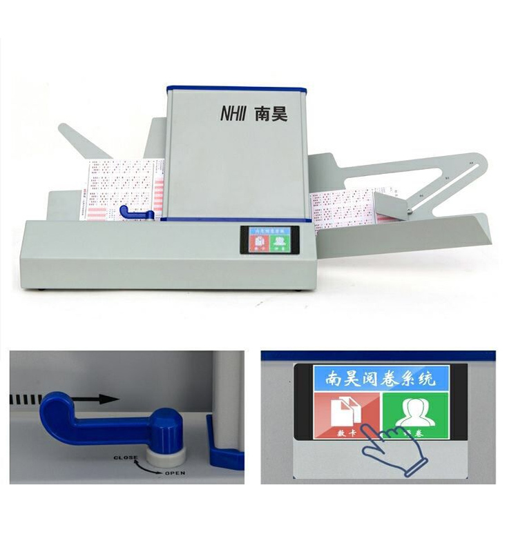 鄯善县阅卷机,阅卷机生产,自动阅卷机
