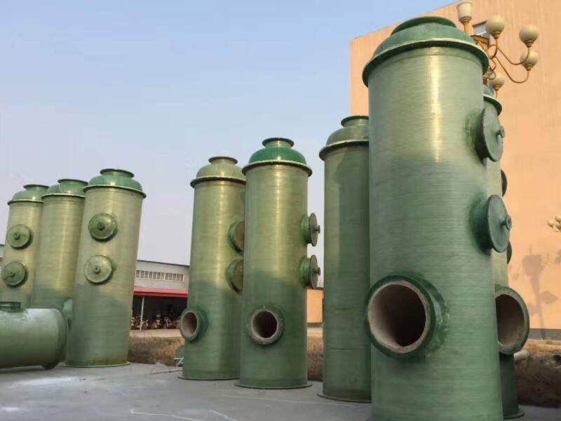玻璃鋼脫硫塔價格報價-專業的玻璃鋼除塵脫硫塔供應商