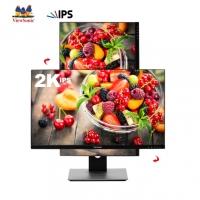 优派 VX2780-2K 27英寸 制图显示器 云南电脑批发
