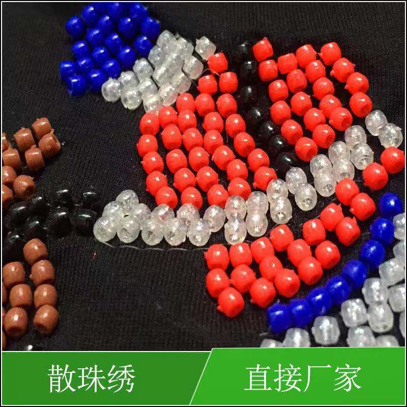 龙岗散珠绣徽章-供应高品质散珠绣