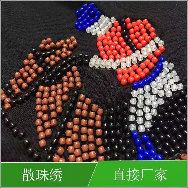 龙岗散珠绣报价_广东专业的散珠绣报价