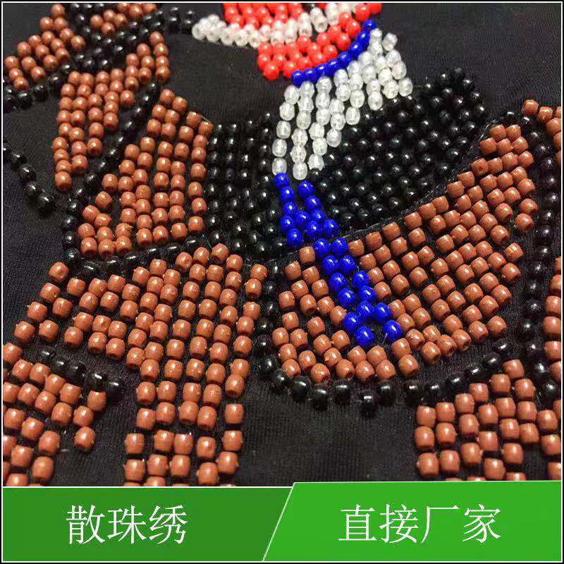樟木頭散珠繡生產廠家-廣東品牌好的散珠繡報價