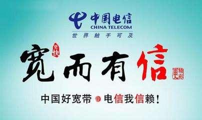 昆明电信宽带选哪家-昆明电信宽带业务服务价格