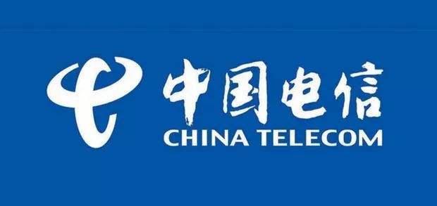 云南电信宽带价格查询-昆明哪里有提供信誉好的电信宽带业务