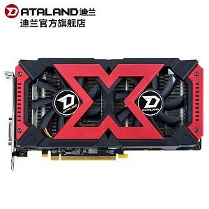 迪兰RX560显卡 云南电脑批发