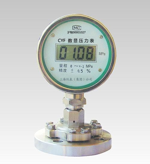 数显压力表|上海数显压力表品质有保障|CYF数显压力表