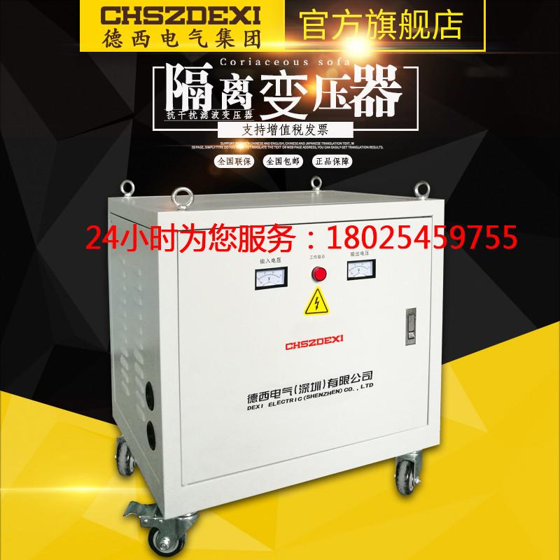 光伏380V变220V变压器