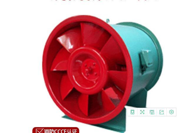 廠家批發消防排煙風機_湖北哪里有供應品質好的消防風機