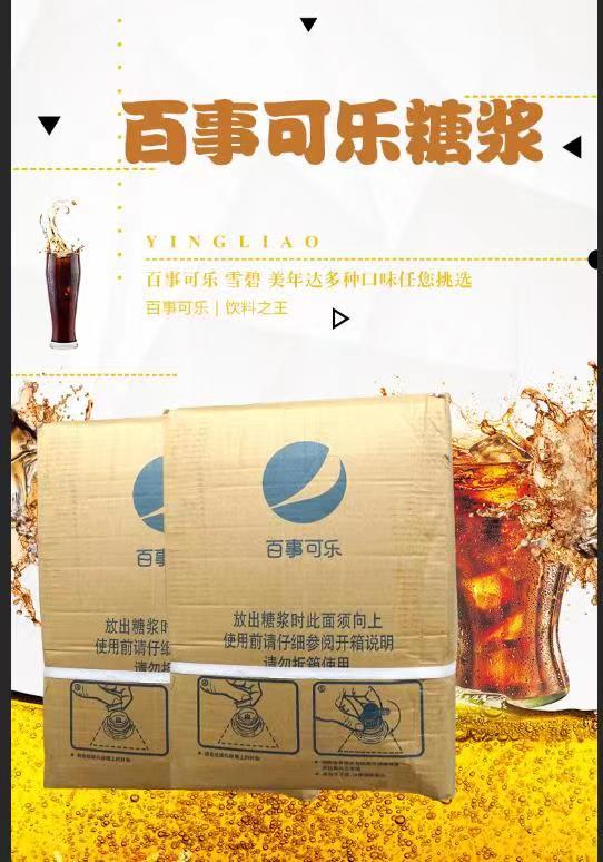 【商用红豆、奶盖、果冻奶茶粉】,就到【青州麦诺贸易】种类齐全