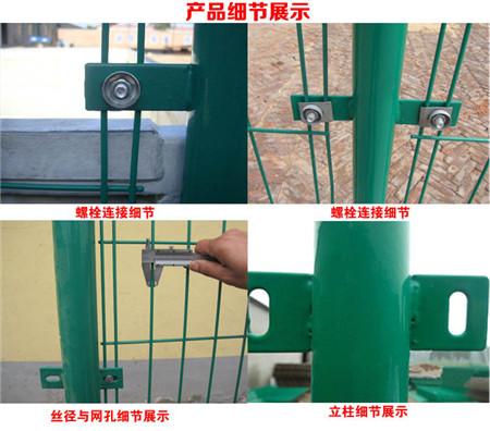 广西道路隔离栅-广西品牌好的广西护栏网哪里有售