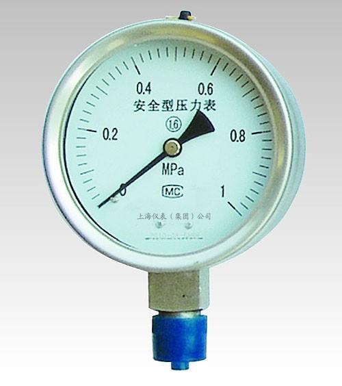 安全型压力表|上仪安全型压力表|哪里有安全型压力表厂家