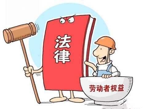 工地工伤律师免费咨询 昆明劳动仲裁法律事务公司