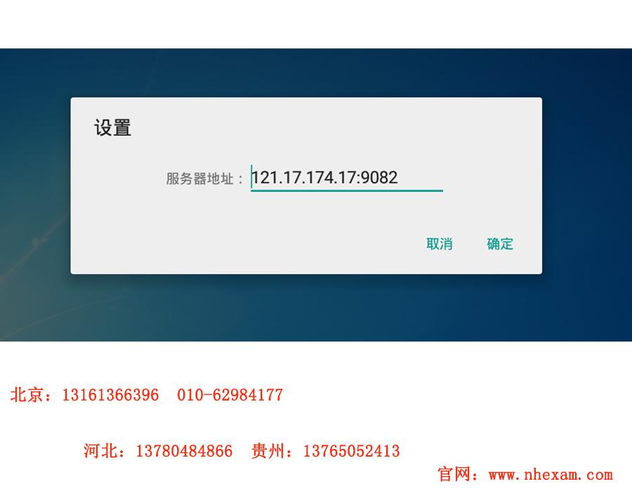 汝城县考试阅卷系统 合格的阅卷系统品牌出售