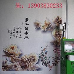 全自动绘画机墙外3d图案喷绘机智能墙面彩绘机器高清3d墙体机