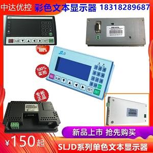 YKHMI中達優控彩色文本顯示器MD430 MD406