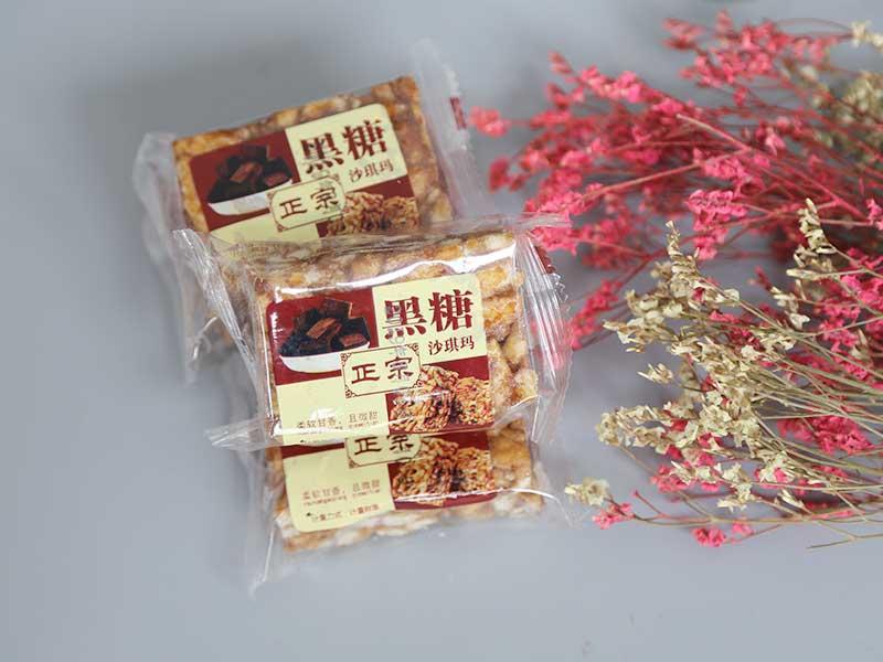 糕點沙琪瑪加工-山東實惠的沙琪瑪供應