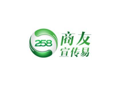 西藏受欢迎的宣传易_供应广东技术有保障的宣传易