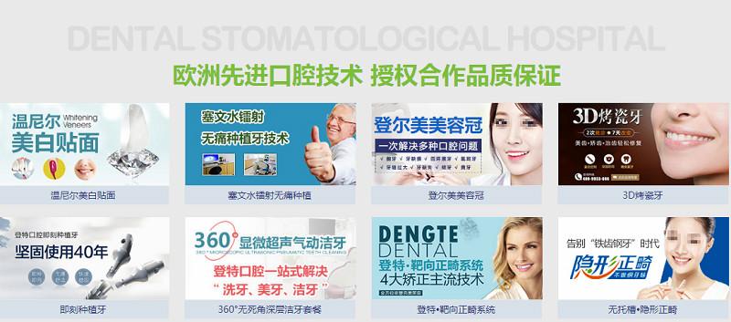 多顆牙種植可信賴-口腔美容修復費用如何