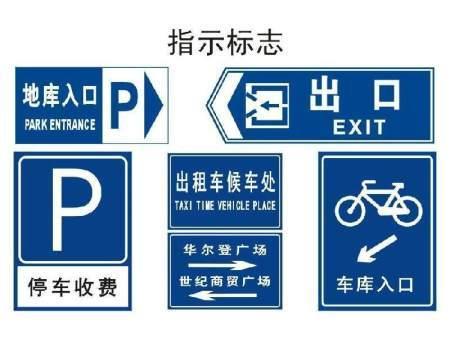公主岭交通设施_专业的交通设施当选隆发交通设施有限公司