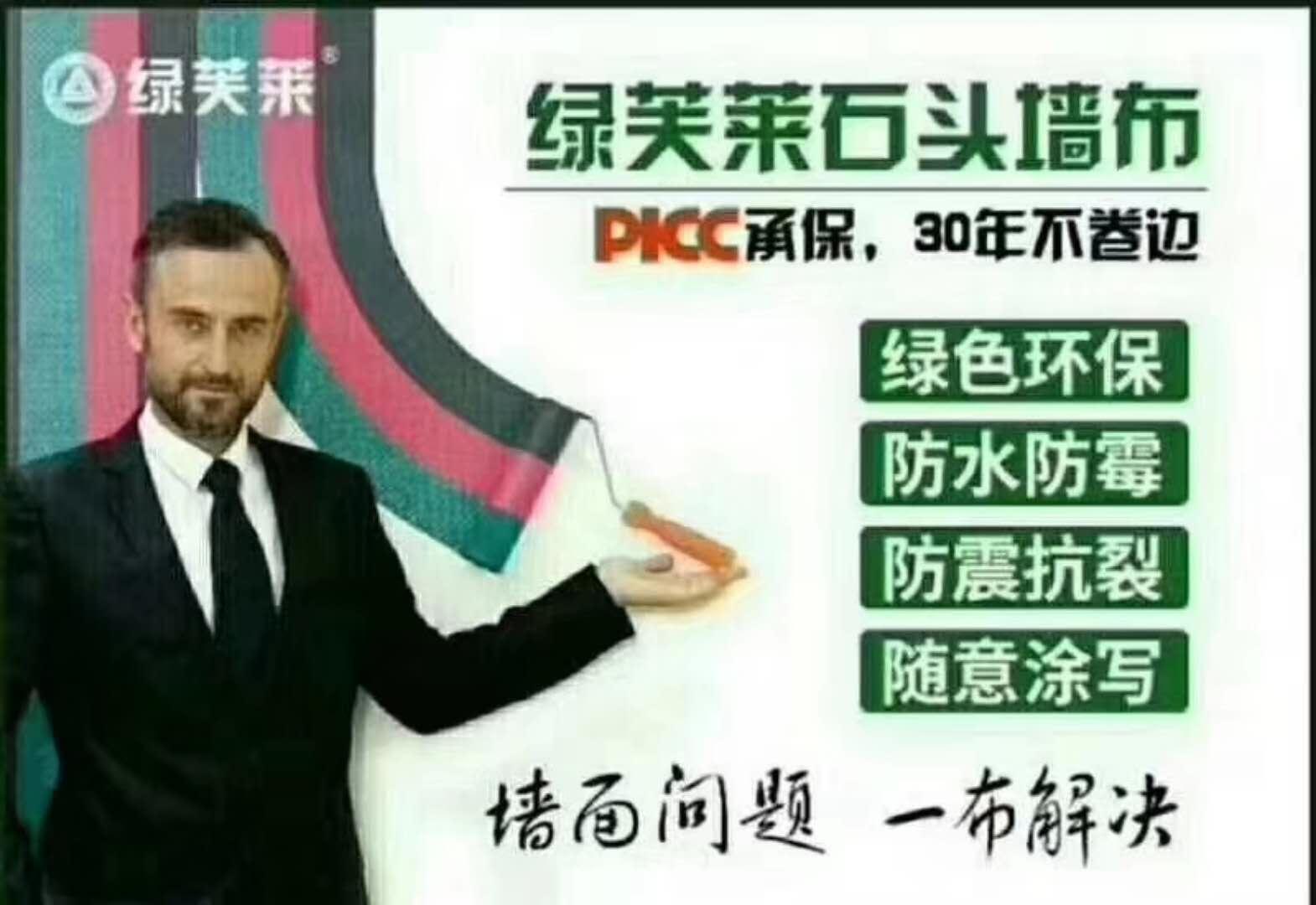 广东墙基布-可信赖的墙基布产品信息