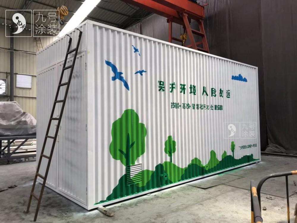 成都專業的集裝箱噴漆公司推薦 成都集裝箱廣告方案
