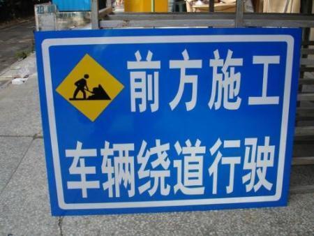 哈尔滨道路指示牌:高速指示牌知多少?