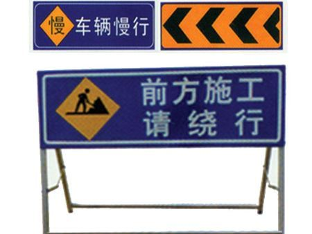 齐齐哈尔道路标志牌批发_性价比高的交通标志牌当选隆发交通设施有限公司
