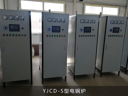 辽宁电锅炉-玉杰能源科技值得您的信赖!